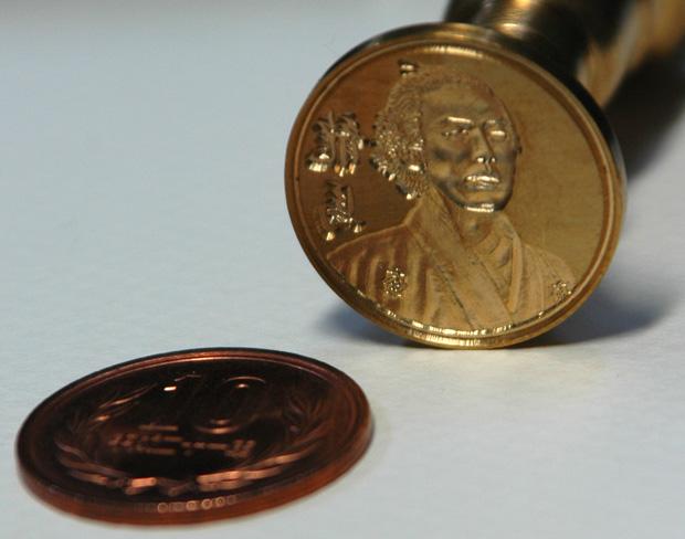 シーリングスタンプ試作品・龍馬と10円硬貨